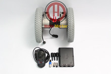 "ConhisMotor 24V 180W 12"" Brushless Electric Wheelchair Conversion Kit with Electricronic Magnet Braking(China)"