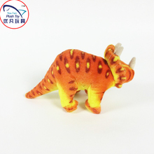 Lovely mini dinosaur plush toy 28# Orange color stuffed Triceratops for kids soft toy gift
