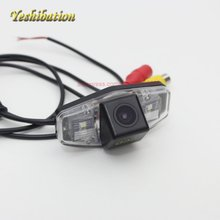 Reverse Car Camera For Honda Accord Inspire Spirior 2003~2007 HD CCD Night Vision Waterproof Car Rear Reversing Camera(China)