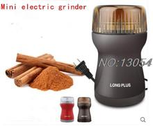 German export to Europe quality powder grinder mill hit home coffee bean grinder electric grinder whole grains medicine(China)