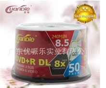 5 discs Less Than 0.3% Defect Rate Grade A 8.5 GB Blank Printable DVD+R DL Disc(China)