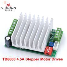 NEW High Quality TB6600 DC12-45V Two Phase Hybrid Stepper Motor Driver Controller Free shipping