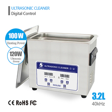 Skymen 3.2L Digital Ultrasonic Cleaner Stainless steel Bath for Watch Jewelry Dental with Heater(China)