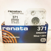 5 X renata Silver Oxide Watch Battery 371 SR920SW 920 1.55V 100% original brand renata 371 renata 920 battery