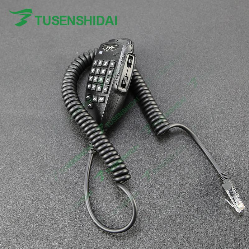 TYT-TH-9800 17