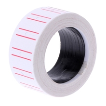 JAVRICK 5000Pcs Adhesive Price Label Paper Tag Sticker For Mx-5500 Price Gun Labeller  #2S40708#