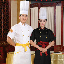 Food Service Chef Jacket Chinese Style Dragon Chef Clothing Hotel Kitchen Chef Uniform Cook Clothing (only Jacket ) Wholesale