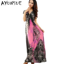 Bohemian Beach Dress 2017 Women Summer New Maxi Long Chiffon Dresses Leopard Printed Sundress Evening Party Vestidos S0502(China)