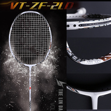 badminton racket VT z f ii 4u black badminton set 26LBS