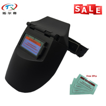 Automatic Tig Mig Solar Welder Equipment best welding filter black Welding Helmet Mask TRQ-FP01 with 3pcs protect sheet