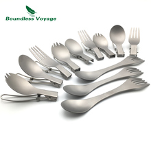 Boundless Voyage Titanium Spoon Folding Spork Fork Ultralight Camping Cutlery Outdoor Picnic Flatware(China)