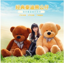 High quality Low price stuffed animals Bear Plush toys large 60cm teddy bear 1m/big bear doll /lovers birthday baby gift