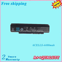 PA3757U Laptop battery For Toshiba Dynabook Qosmio T750 T851 V65 F60 F60-00M F60-00Y PA3757U-1BRS Laptop batteries