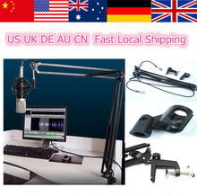 New Arrival Studio Broadcast Microphone Suspension Boom Scissor Arm Mic Stand Holder Local Fast Shipping