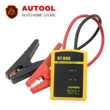 New Arrival Car Diagnostic Tool Battery Tester AUTOOL BT BOX Support Android/ISO Powerful Function Automotive Battery Analyzer(China)
