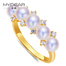 MYDEAR Fine Pearl Jewelry Trendy Gold Love Ring Hot New G9K Gold Ring 5 Pieces 4-5mm White Natural Akoya Pearls Rings For Women(China)
