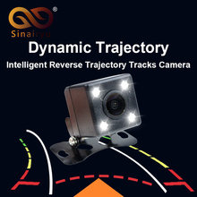 Intelligent Dynamic Trajectory Tracks Reverse Backup Camera HD CCD Rear View Camera Auto Reversing Parking Assistance(China)