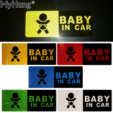 Reflective Tape Sheeting Baby In Car Sticker Body Warning Truck Auto Automotive Decal Reflection Color Decoration 15x6cm 1pc