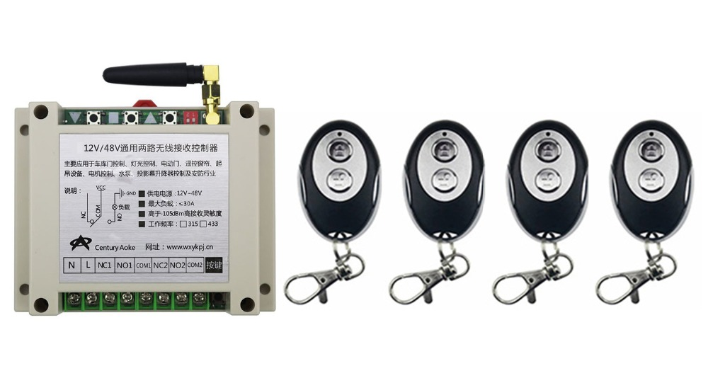 DC12V 24V 36V 48V 10A 2CH RF Wireless Remote Control Switch System 1*Receiver +4 *ellipse shape Transmitters Learning code<br>