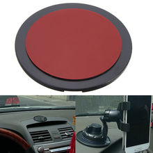 New Arrival New Car Suction Cup Adhesive Dash Dashboard Mount Disc Pad GPS Phone Stand(China)