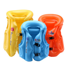 1PIece PVC inflate swim vest for kids colorful air life vest and jacket hotsale safty watersport swimming pool product