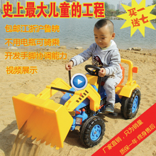 Oversized toys People can sit non remote control excavator truck Foot Driving toy trucks and trailers Excavator forge world
