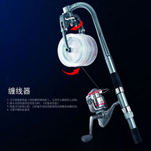ECOODA Fishing Line Spooler Reel Winding Machine Coiling Device free shipping
