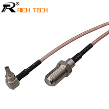 Customize CRC9 coaxial RF Cable 3G HUAWEI MODEM extension cable CRC9 right angle switch F type female jumper cable RG316 15cm(China)
