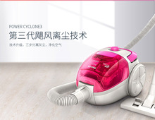FC8086 Mini Mute Horizontal Handheld Vacuum Cleaner Home Small Strong High Power In Addition To Mites Cleaners(China)