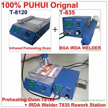 Origina PUHUI Authorized T-8120 Preheating Oven T8120 Preheat Plate + T835 BGA IRDA Welder Rework Station Kit