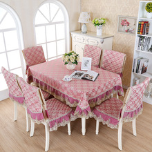 Pastoral lace Floral printing tablecloth set suit 150*200cm table cloth matching chair cover 1 set price 3 colors free ship
