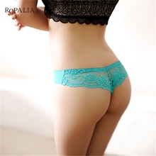Buy Sexy Women Underwear Solid Pink Lingerie Panties Women String Thongs Seamless G-String Briefs Panties Underwear