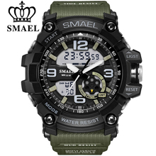 SMAEL Brand Men Sport Watch LED Digital Waterproof Casual Shock Male Clocks Relogios Masculino Men's Gift Military Wrist Watches(China)