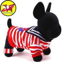 2017 New pet Dog Clothes Hot Sale Stripe dog hoodies for chihuahua Pet Dog Clothing winter Coats For Dogs XXS-L Free Shipping