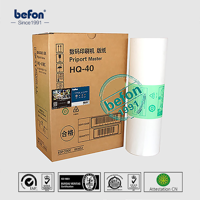 befon HQ-40LC LC Master Roll HQ-40 HQ 40 CPMT 23 for Ricoh Gestetenr Series JP4510 4510 A3 2 rolls/box 40LC <br>