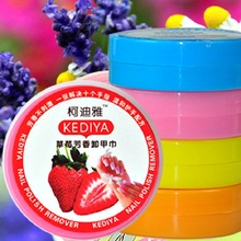 Milk fresh fruit nail polish remover fast clean nutrition nail cleaner pads wet wipes paper tool free shipping 32005(China)