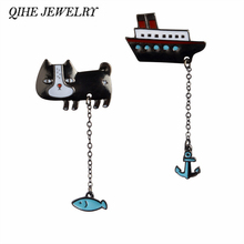 QIHE JEWELRY Cat/Fish/Boat/Anchor Metal Black Pin Brooch With Tassel Chain Women Men Bag Clothing Accessories