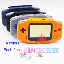 8pcs Full Housing Shell Case Cover Replacement for Nintendo GBA  Gameboy Advance w/ Sticker