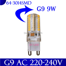 5PCS G9 Led corn lamp AC 220V 7W 9W 10W 12W led Crystal LED bulb Lamp led Silicone Candle Replace 20W-40W halogen lights(China)