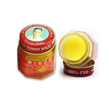 Original Vietnam Gold Tower Balm Ointment Pain Relieving Patch Massage Relaxation Arthritis Essential White Tiger Balm Wholesale