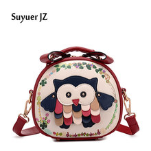 Suyuer JZ 2017 Women New Cartoon Small Shoulder Bag Nifty Lovely Owl Pattern Messenger Bag Ladies Girls Casual Candy Handbag