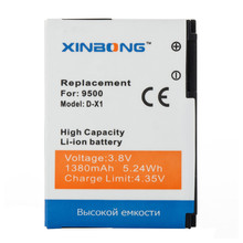 for Blackberry High Quality Replacement D-X1 Battery for 8900 8910 9500 9520 9530 9550 9630 9650 Battery(China)
