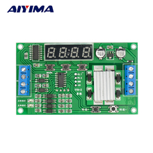 5V 12V 24V DC Motor Controller  For Forward Reverse Control Automatic / Speed Control / Timing / Delay  / Limit H bridge Module