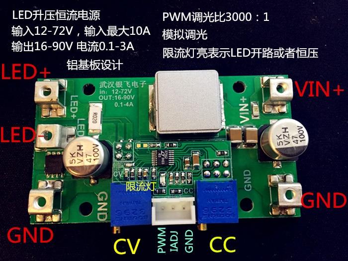 DC-DC Step-up Power Supply, LED Constant Current Power Input, 9-90V Output, 10-95V Current Adjustable, 0.01-3A<br>