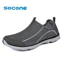 Unisex Men Summer Running Shoes For Women Sneakers Mesh Breathable Sport Shoes Men Beach Water Shoes Plus size