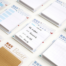 50 sheets/set Grid/Line/ToDo List Self-Adhesive Memo Pad Sticky Notes Post It Bookmark School Office Supply(China)