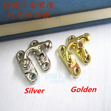 High Quality Retro Hasp Lock Latch Box Suitcase Toggle Latch Buckles Jewelry Boxes Latches 20pcs