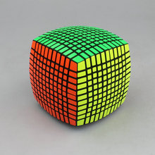 YUXIN 11 Layers 11X11X11 Cube Speed Magic Cube Puzzle Educational Toy 117mm