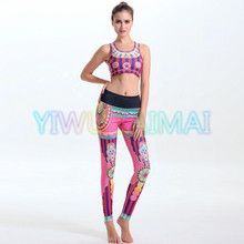 JIGERJOGER Women's Yoga sets 4 needle 6 lines stitching The Best Quality Costume Printed Yoga Clothes Pant Yoga Tops Bra(China)