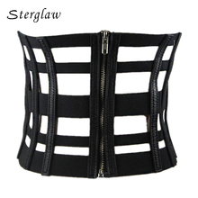 2017 New Direct Selling Adult Women Ultra Wide Belt Adjustable Slim Corset Body Shaper Retro Design Elastic Strap Slimming A005